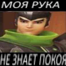 Dикий_Alex